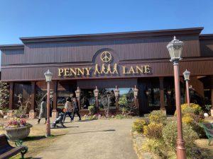 つくばで人気のパン屋 Penny Lane ペットカフェ併設です